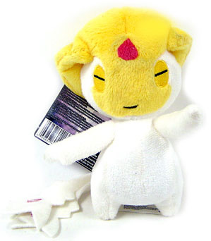 Pokemon Diamond and Pearl Mini Plush - Uxie