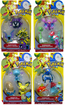 Pokemon Basic 3-Pack - Series 13 Set of 4