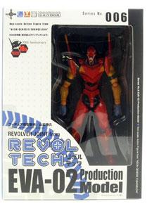 Revoltech: Nigouki - EVA-02 Red PVC
