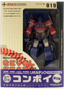 Revoltech - Optimus Prime (Convoy) - Japanese Import