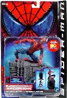 Super Poseable Spiderman