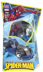 Mega Bloks - Vehicle with Lizard
