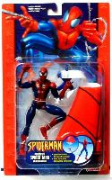 Parachute Spider-Man - SHELF WEAR PACKAGE