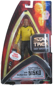 Towers Record Exclusive - Captain Benjamin Sisko