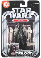 The Empire Strikes Back Darth Vader - OTC