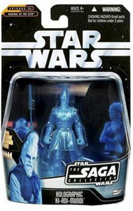 Saga Collection: Ki Adi Mundi - Hologram - 27