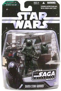 Saga Collection: Death Star Gunner