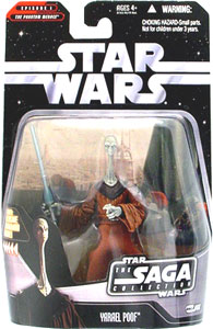 Saga Collection - Yarael Poof