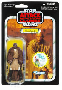 Vintage Collection 2011 - Mace Windu - VC35