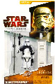 Clone Wars 2009 Red Packaging - Saga Legends - Sandtrooper