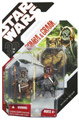 30th Anniversary 2008 NO COIN- Ewoks Warrior Romba and Graak