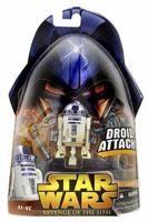 R2-D2 - 7