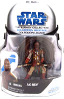 SW Legacy Collection - Ak-Rev with Half Jabba Band Drum - BD-5