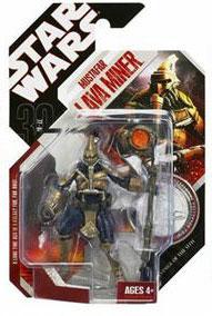 SW 30th - Mustafar Lava Miner  03