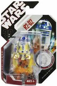 SW 30th - R2-D2  04