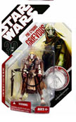 SW 30th - General Grievous Pre-Cyborg    036