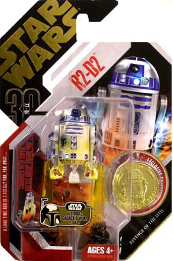 30th Anniversary UGH - R2-D2  04