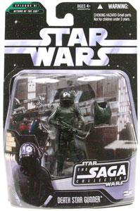 Saga Collection: Death Star Gunner