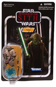 Vintage Collection 2011 - Yoda - VC20